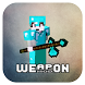 Weapon Mod for Minecraft PE by Joozer