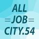 Работа в Новосибирской области by All Job City