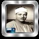 Quran Abdul Basit Abd us-Samad by Jor Apps