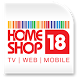 HomeShop18 Mobile by TV18 Home Shopping Network Limited