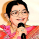 Tamil PSusheela Video Songs by Swarup Maharaj