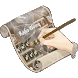 Radio Wiring Keyboard Skin by Free Themes for Keyboard