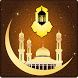 Hijri/Islamic Date - Converter by Kookydroid Apps