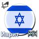Русско-иврит разговорник by МобКиоск1