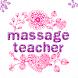 Massage tips & techniques by Orangelion