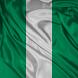 National Anthem - Nigeria by Straightforward Apps