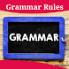 Easy Grammar Rules by The Almighty Dollar