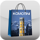 Komotini Guide by OpenIT