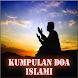 Kumpulan Doa Islami Lengkap Sekali