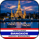 Bangkok Hotel Booking by TEEOHOTEL