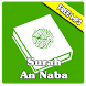Surah An Naba MP3 by FreeAppsForAll