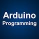Learn Arduino Programming by app1tutorial
