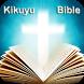 Kikuyu Bible App by BlueRiverMob