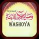 Terjemah Kitab Washoya by Dendroid