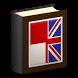 Kamus Bahasa Inggris (Offline) by Get IT Simple