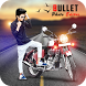 Bullet Bike Photo Editor by Quick technology