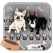 Twins bulldog keyboard by Bestheme theme&keyboard studio 2018