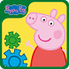 Peppa Pig: Activity Maker by Entertainment One