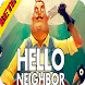 Guide for Hello Neighbor E3 Beta by numberOne
