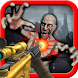 Zombie Killer: Doomsday by Egg Games Studio