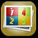 لعبة تحدي الأرقام by isdroid