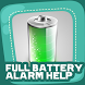 Full Battery Alarm Help