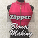 Zipper Blouse Making Videos - Attach Zip in Blouse