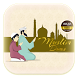 Muslim Duas by iMajlis Mobile