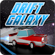 Drift Galaxy - The free space drifter