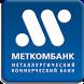 Меткомбанк-Онлайн by Banks Soft Systems