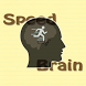 Speed of Brain