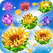 Blossom Flower Garden by Top Free Puzzle