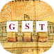 GST Bill in Hindi by Game Guide Publisher