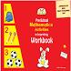 Longhorn Preschool e-Maths