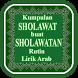 Kumpulan Sholawat Lirik Arab