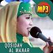 Full Qosidah Al Manar Complete by Qosidah Studio