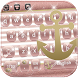 Rose Gold Anchor glitter Theme for Keyboard by NeoStorm We Heart it Studio