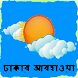 Dhaka City Weather Condition by zeroToZero Apps & Games