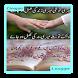Best Urdu Poetry Designs by Lioapps