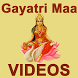 Gayatri Mata VIDEOs Devi Maa by Swati Shah NJ