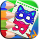 Coloring book for Masks Hero by Box Coloring Games