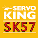 Servoking SK-57 Gyro Software by Servoking Precision Technology Co., Ltd.