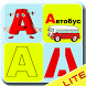 Алфавитный пазл Lite by UKROP INC