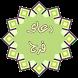 دعا فرج by bita salehi