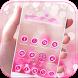 Pink bubble theme by Wonderful DIY Studio