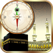 Prayer Times & Qibla Direction by SevenK Games