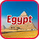 Booking Egypt Hotels by travelfuntimes