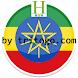 Hotels Ethiopia by tritogo.com by filippo martin
