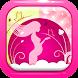موسیقی بارداری by bita salehi