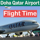 Doha Qatar Airport Flight Time by ASoftTech